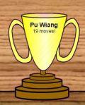 Transum Pu Wiang Trophy